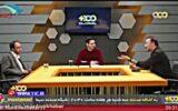 کنایه مجری صدا وسیما در مملکت ما دولت مرد تربیت نمی شود از شبکه مردم خبر