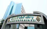 پرداخت 498 فقره تسهیلات ازدواج و 9486 فقره انواع تسهیلات توسط بانک کشاورزی آذربایجان غربی